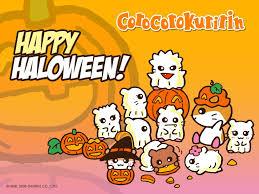 halloween free wallpaper my free wallpapers cartoons wallpaper corocorokuririn happy