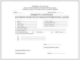 format archives semioffice com