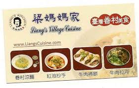 comment am駭ager ma cuisine entry 四年級部落格id 6475