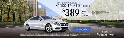 mercedes financial customer service number used mercedes dealer in latham near albany glens falls