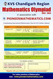 pioneer mathematics pioneer mathematics