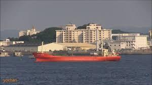 Us Flagged Merchant Ships General Cargo Ship Coastal Venture Year Built 1971 Flag Usa