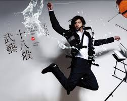hom photo album wang leehom s new album the 18 martial arts to be released one