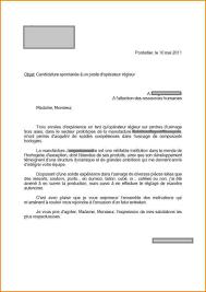 lettre de motivation chef de cuisine 11 lettre de motivation macdonald débutant lettre de demission