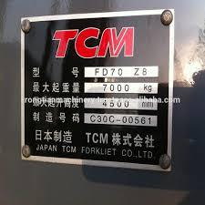 used tcm 7 ton forklift used 7 ton tcm forklift used tcm forklift