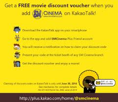 go to the movies kakao talk gives free cinema discount tobi u0027s