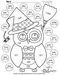 free printable halloween math worksheets kindergarten ideas