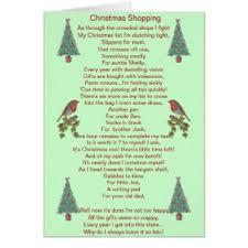 humorous christmas poem greeting cards zazzle