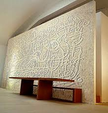 pareti particolari per interni interni edifici carvedstones