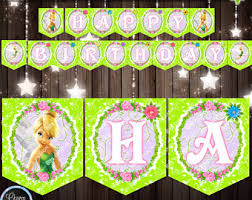 Tinkerbell Garden Decor with Tinkerbell Birthday Etsy