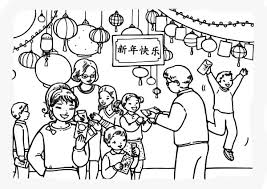 chinese gifts kids printable coloring