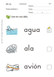 Kumon 1st Grade Worksheets The Kumon Programs The Kumon Method And Its Strengths About Kumon