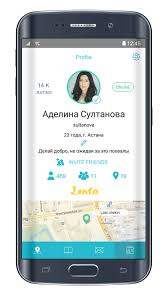 Mobile K He Kazfriend Is A Social Network Of Future That Will Unite All