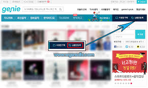 tutorial how to use the u0027genie u0027 coupons from your k pop albums