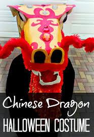 red dragon halloween costume finding bonggamom halloween costumewatch 2014 chinese dragon