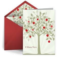 free rosh hashanah ecards rosh hashanah cards greeting cards