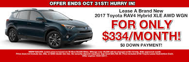brand new toyota new toyota special offers incentives cain toyota
