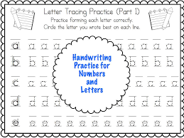 homework activity print out sheets zackery s blog free printable