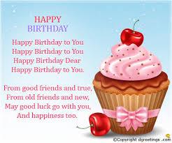 happy birthday song card u2013 gangcraft net