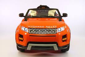 Range Rover Style 12v Kids Ride On Car Mp3 Battery Powered Led