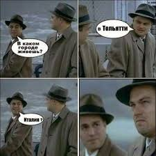 Shutter Island Meme - runet memes on twitter another take on the shutter island meme
