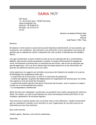 lettre de motivation femme de chambre d饕utant lettre de motivation assistant administratif exemple lettre de