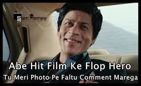 Picture Comment Memes - sam memes shahrukh khan facebook photo comments collections 1