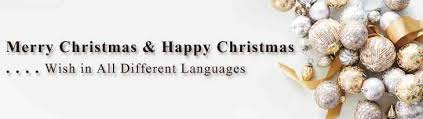 merry christmas languages languages