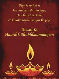 diwali 2017 diwali messages wishes sms images and