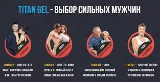 titan gel titan gel istri puas ml shop vimaxbandung info
