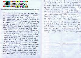 sample essay for kids family narrative essay my family essay  essay about my family  clip art children and