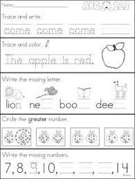 free kindergarten morning work for the month of december new