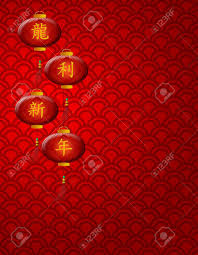 luck lanterns lanterns with text wishing luck in year of the