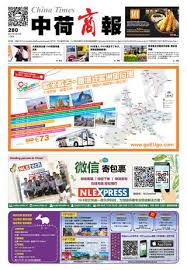 comment am駭ager ma cuisine 280 by china times issuu