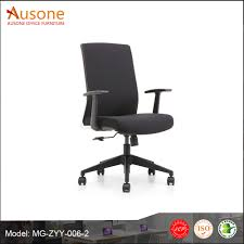 fabric gaming chair fabric gaming chair suppliers and