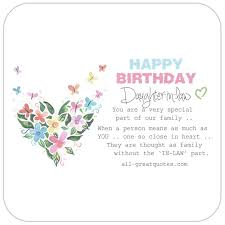 free birthday cards for daughter in law on facebook free