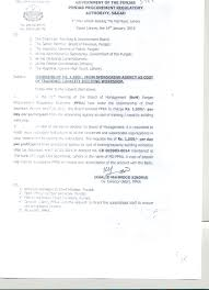 sle resume templates accountant general punjab pension notification downloads ppra