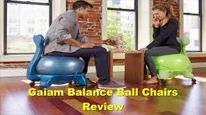 gaiam balance ball chairs review balance ball chair gaiam ball