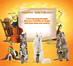 animal quartet free fun ecards greeting cards 123 greetings