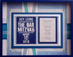 bar mitzvah gifts 11 best bar mitzvah gifts framed invitation keepsake collages