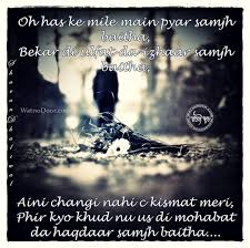 Cute In Love Quotes by Cute Punjabi Quotes English Best Love Quotes Ever In Punjabi