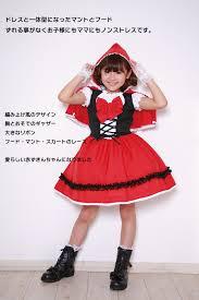 Kids Angel Halloween Costume Tenshinodoresuyasan Rakuten Global Market Shop Halloween Red