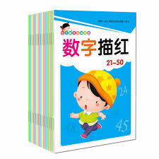 popular free maths practice for kids buy cheap free maths practice