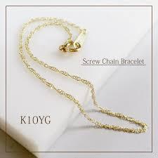 ladies gold chain bracelet images Alize k10yg screw chain simple bracelet 10 gold 10 k k10 yellow jpg
