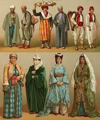Ottoman Clothing 19th Century Ottoman Clothing Ethnic Fashion Pinterest