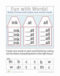 make words worksheet education com