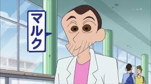 sinchan eh que salgo en el anime de shin chan クレヨンしんちゃん の