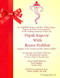 hindu wedding invitations wording luxury hindu wedding invitation wording sles or wedding
