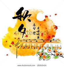 12 best 추석 images on korean thanksgiving and adoption