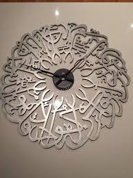 islamic wooden wall wooden surah ikhlas wall clock modern islamic clock modern wall arts